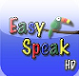 easyspeak-small.jpg.png
